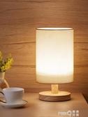創意溫馨台燈臥室床頭櫃網紅北歐遙控節能小夜燈嬰兒喂奶現代簡約  (橙子精品)