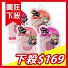 日本KOJI CandyDoll混血娃娃3D立體小顏腮紅餅7g (4色)【UR8D】