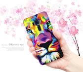 [ze520kl 外殼] 華碩 asus ZenFone3 ZE520KL Z017DA 手機殼 硬殼 潮流獅子