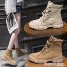馬丁靴女秋季新款秋款秋鞋網紅英倫風百搭單靴酷機車短靴春秋  英賽爾