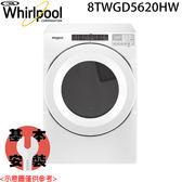 【Whirlpool惠而浦】9KG 商用投幣式洗衣機 CAE2765FQ 送基本安裝