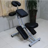 美容床-紋身椅多功能折疊式按摩椅推拿椅刮痧椅針灸保健滿背刺青椅美容床 艾莎嚴選YYJ