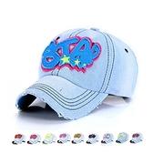 棒球帽-牛仔布字母破洞做舊生日情人節禮物男女鴨舌帽10色73da29[時尚巴黎]