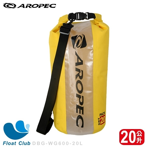 AROPEC 20公升 防水背包/防水袋/乾式袋-附有背帶(黃) - Swell 洶湧