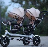 兒童三輪車/雙胞胎推車/雙人三輪手推車腳踏車/旋轉座椅【潮咖地帶】