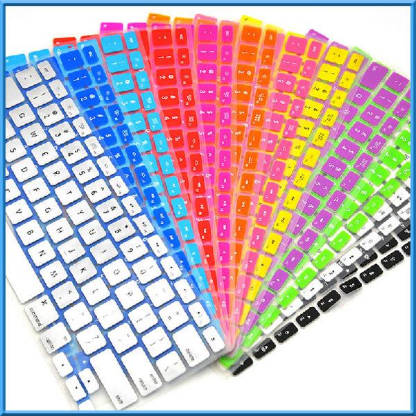 mac 蘋果鍵盤膜 macbook pro retina air 13.3吋 11.6吋 15.4吋 彩色 保護膜 彩色 鍵盤膜 超薄