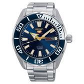 SEIKO 精工 5號 機械錶 4R36-06R0B(SRPC51J1)男錶