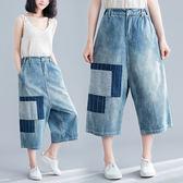 大碼女裝褲子實拍6305#胖妹妹暗條紋貼布闊腿牛仔褲53HF208朵维思