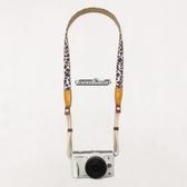 相機肩帶 攝途豹紋窄款相機背帶斜跨微單相機帶日系拍立得背帶單反帶可愛