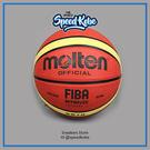MOLTEN 籃球 戶外 室外 奧運指定品牌 耐磨 深橘 7號球 BGR7DYBW【Speedkobe】