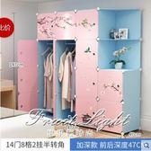 衣櫃 衣櫃簡易布簡約現代經濟型組裝臥室大塑膠櫃子衣櫥收納推拉門板式 果果輕時尚 NMS