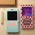 88柑仔店-- ~韓國彩繪開窗  三星note4手機殼N9100卡通保護套 N9108V支架皮套N9109W