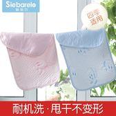 嬰兒隔尿墊寶寶大號尿墊防水透氣可洗新生兒用品小床墊 露露日記