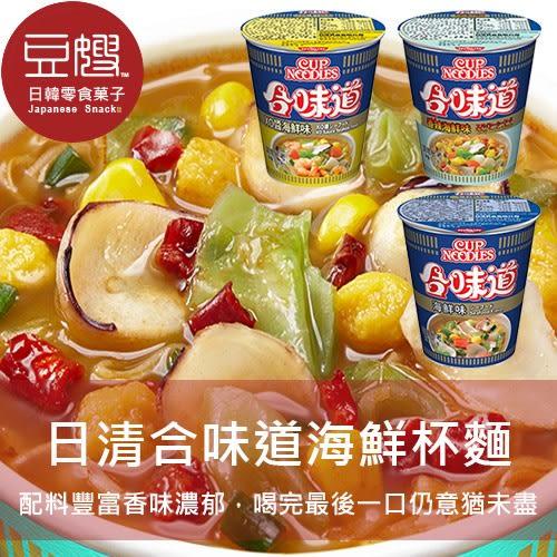 【日清】泰國泡麵 日清合味道海鮮杯麵(海鮮味/香辣海鮮味/XO醬海鮮味/咖哩海鮮)