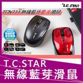 T.C.STAR 無線 藍牙 藍光滑鼠 TCN711