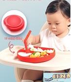 幼兒學習吃飯寶寶餐盤嬰兒童吸盤餐具套裝硅膠學吃飯訓練勺子分格盤卡通輔食碗【風鈴之家】
