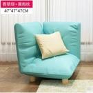 懶人沙發榻榻米簡約現代單人小沙發簡易客廳地板沙發椅布藝9(主圖款香草綠 黃抱枕)
