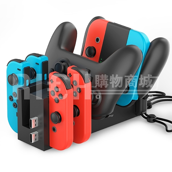 一組兩入 任天堂Switch遊戲機手柄配件JoyCon充電器主機支架NS遊戲機底座