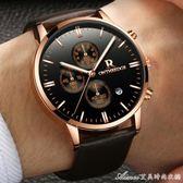 男士手錶男錶真皮帶防水商務腕錶學生超薄時尚潮流運動石英錶 艾美時尚衣橱