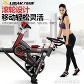 健身單車 動感單車家用超靜音磁控腳踏健身單車健身器材室內自行車健身房 城市科技DF