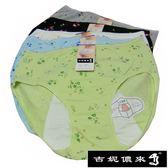 吉妮儂來 6件組舒適純棉中腰漾彩生理褲  (隨機取色)