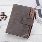 皮夾 男士錢包短款青年韓版豎款多功能錢夾創意個性學生多卡位皮夾三折 交換禮物