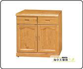 {{ 海中天休閒傢俱廣場 }} F-9 摩登時尚 餐廳系列 581-2  赤陽木2.7尺碗盤櫃