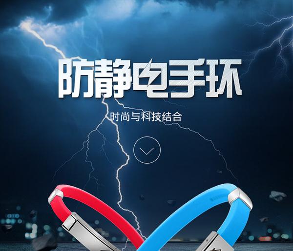 防靜電手環無線靜電手環 靜電手環 抗靜電人體防靜電無線 防靜電手腕帶 包郵可卡衣櫃
