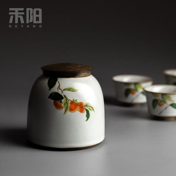 陶瓷茶葉罐禮盒裝 密封罐普洱醒茶存儲罐家用茶罐子【匯美優品】