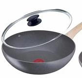 促銷到10月5日 C130948 Tefal Natural Force 系列 不沾鍋具三件組 24公分平底鍋 + 28公分炒鍋含蓋