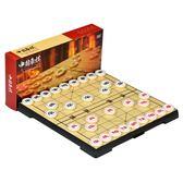 象棋 象棋套裝磁性折疊式棋盤兒童學生大號家用仿實木象棋送飛行棋 igo