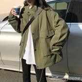 (熱賣)風衣秋冬新款韓版寬鬆立領百搭學生bf休閒工裝上衣長袖風衣外套女 快出