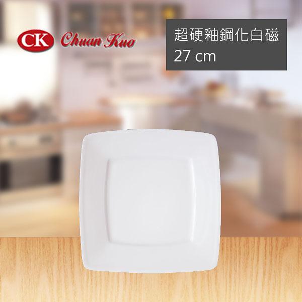 【CK】Square Dish 方盤 (10入)