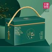 端午包裝盒天地蓋高端粽子盒送禮佳品通用端午節禮盒高檔 - 風尚3C