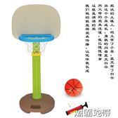 兒童籃球架子寶寶可升降投籃筐架籃球框家用室內運動戶外親子玩具【潮咖地帶】