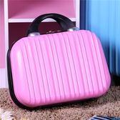 時尚大容量化妝箱女旅行化妝品收納包