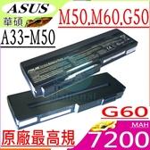 ASUS 電池(原廠最高規)-華碩  M50V,M50Q,M50SR,M60,M70SA,M70SR,G50,G50V,G50VT,G51J,A33-M50,A32-M50