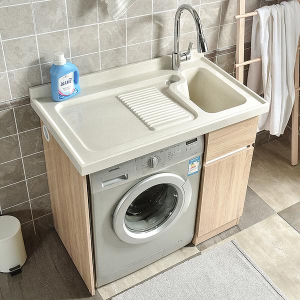 免漆實木 陽台洗衣機櫃 浴室櫃 組合帶搓衣板滾筒雙下水洗衣台一體盆 快速出貨