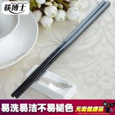 筷博士家用筷子5雙套裝象牙白仿骨瓷密胺塑料不發霉筷子家庭裝【居享優品】