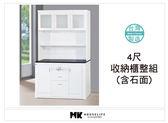 【MK億騰傢俱】AS281-01魯邦白色4尺收納餐櫃全組(含石面)