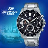CASIO手錶專賣店 EDIFICE EFV-570D-1A 三眼計時賽車男錶 不鏽鋼錶帶 藍色錶面 防水100米 日期顯示 EFV-570D