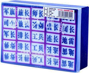 兒童益智遊戲玩具圍棋等/狂神KS1324陸戰棋/四國軍棋