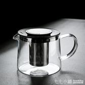 玻璃濾壺~舊望格玻璃茶具泡茶壺耐高溫泡茶器單壺花茶家用過濾水壺燒煮茶壺