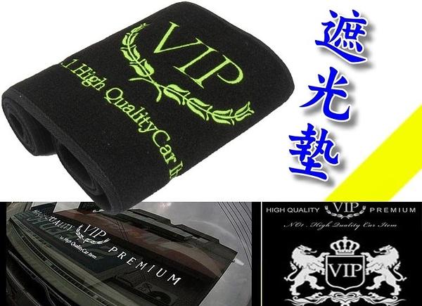 限定 綠色版 特價出清 正版 韓國 VIP 通用規格 電繡 儀表板 遮光墊 儀錶板 汽車避光墊 隔熱墊
