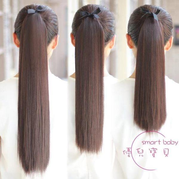 假髮尾假髮長直髮馬尾 女士綁帶逼真假髮尾中長款直髮馬尾辮假髮片 快速出貨