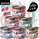 *WANG*【24罐】SEED特級大銀貓Bistro Cat機能貓罐組 170g