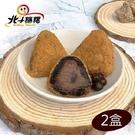 【南紡購物中心】北斗麻糬.黑糖珍珠奶茶風味冰粽禮盒(2盒)(奶素)