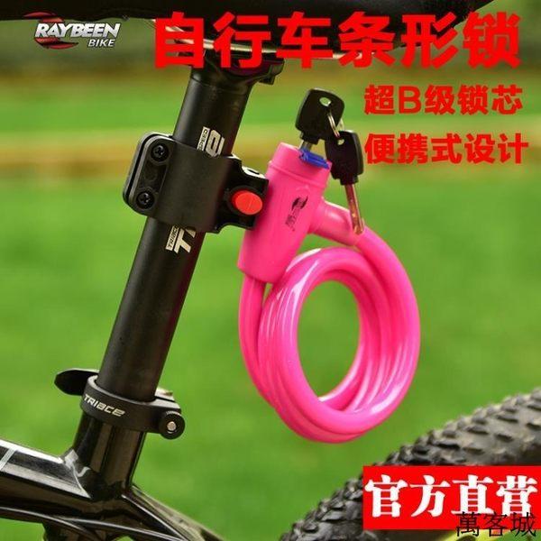 自行車鎖電動車機車固定防盜鏈條鋼絲鋼纜鎖裝備 萬客城