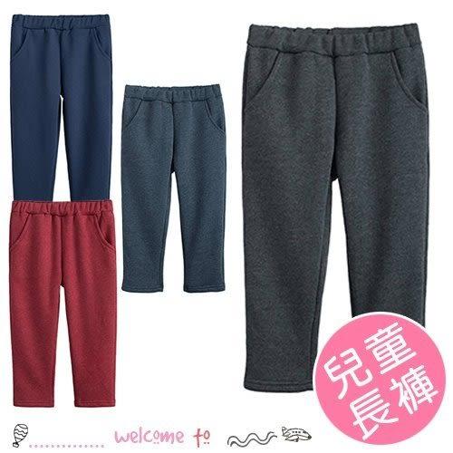 秋冬兒童素色純棉刷毛長褲 九分褲