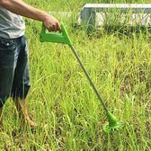 充電式電動割草機打草機鋰電家用除草機小型多功能草坪機